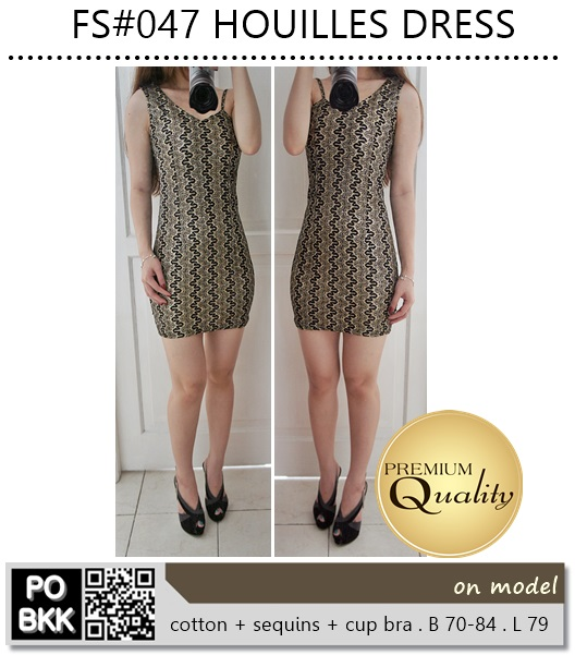 Houilles Dress. Home » Sold » Houilles Dress. Rp120k Previous Next. Supplier  Baju Bangkok Murah dan Berkualitas ... b6478d9334