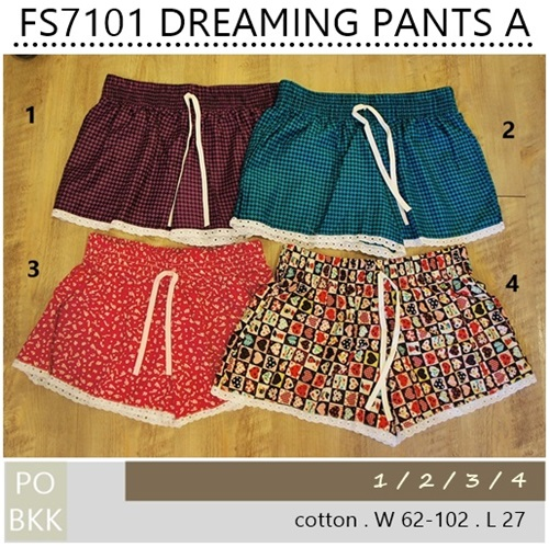 Dreaming Pants A