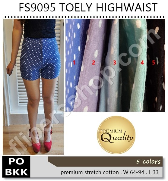 Toely Highwaist Supplier Baju Bangkok Import Thailand Hongkong
