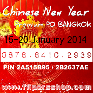 Chinese New Year Promo ! Po BKK Baju Bangkok Flipersshop