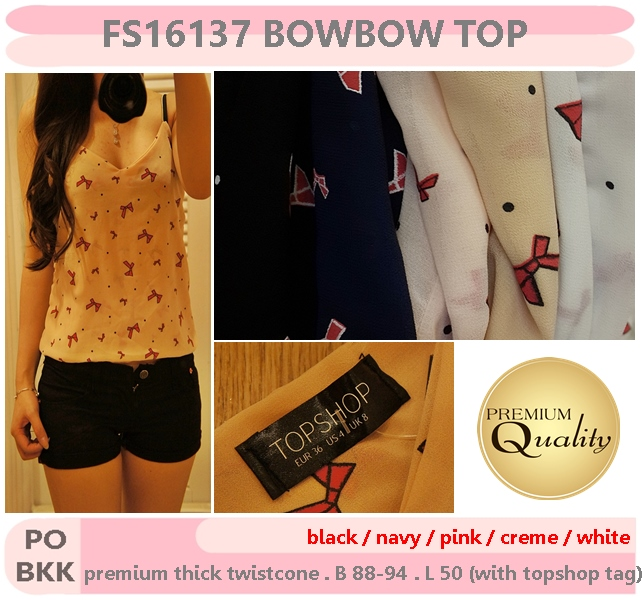Bowbow Top