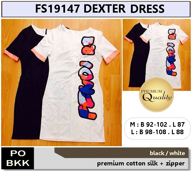 Dexter Dress