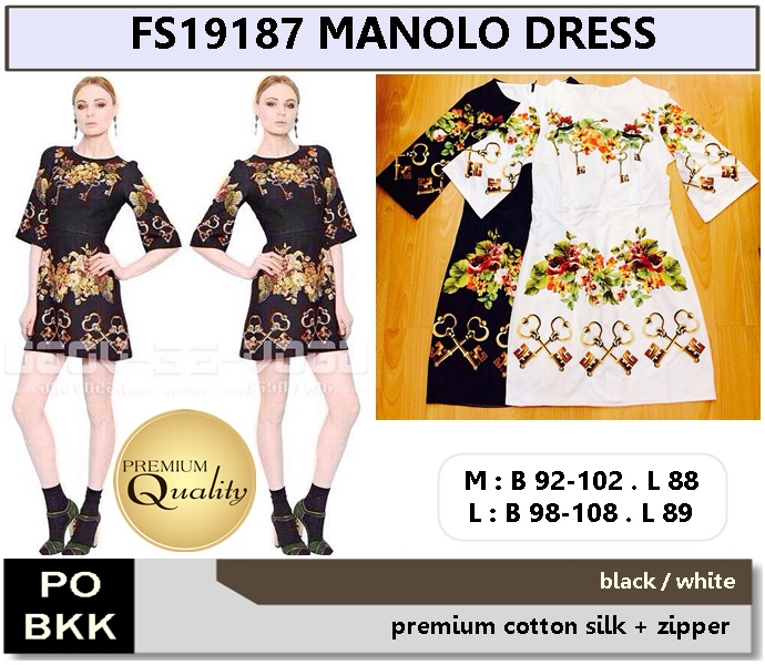 Manolo Dress