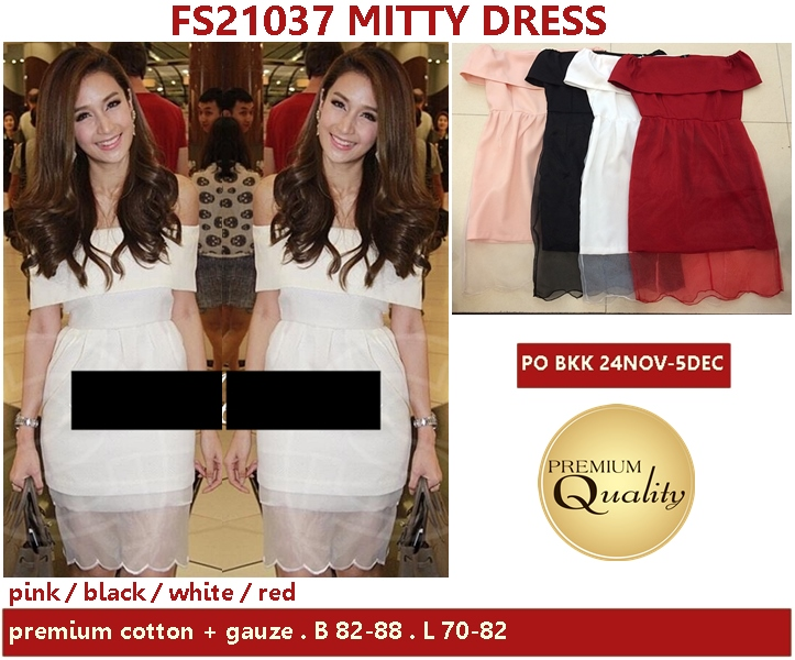 Mitty Dress