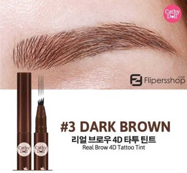Cathy Doll Dark Brown