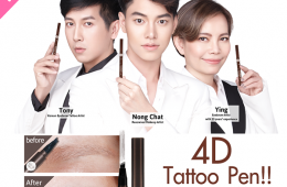 Cathy Doll Real Brow 4D Tattoo Tint