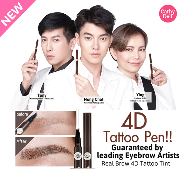 Cathy doll real brow 4d tattoo tint supplier baju for Cathy doll real brow 4d tattoo tint